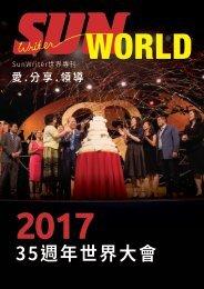 2017 UN_SR SunWorld Mag TCC_L