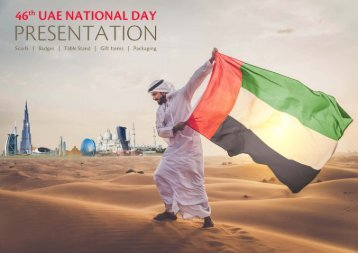 46th UAE National Day Exclusive Catalogue