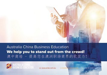 Australia China Business Education Brochure PRINT READY