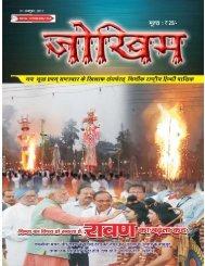 Hindi 1st Oct 2017