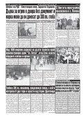 "Вестник ""Струма"" брой 240  - Page 4"