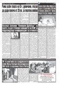 "Вестник ""Струма"" брой 240  - Page 5"