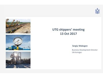 Presentation_shippers meeting 2017