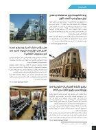 Magazine22ndIssue-EGY web - Page 6