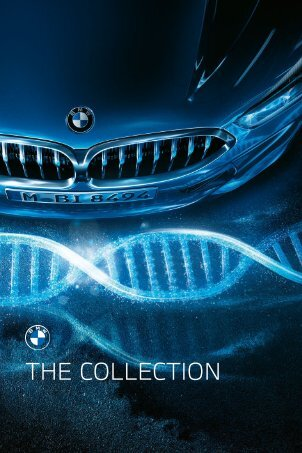 BMW modeller 2018