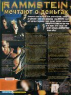2002.05.20-26 - Molotok - Page 2