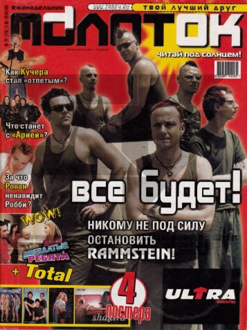 2002.06.17-23 - Molotok