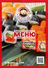 Sushi-rolls menu