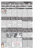 "Вестник ""Струма"" брой 244 - Page 5"