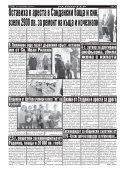 "Вестник ""Струма"" брой 244 - Page 6"