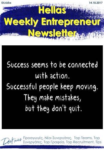 Hellas Entrepreneurs Weekly Newsletter 141017