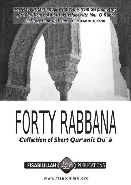 40 Rabbana Duas From Ebook