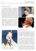 TAYTOTHTA #5 - ΦΘΙΝΟΠΩΡΟ 2017 - Page 5