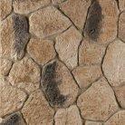 Mathios Stone Ekali brown - Seite 6