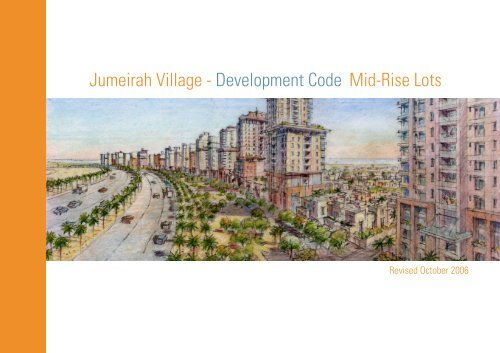 MID RISE Code
