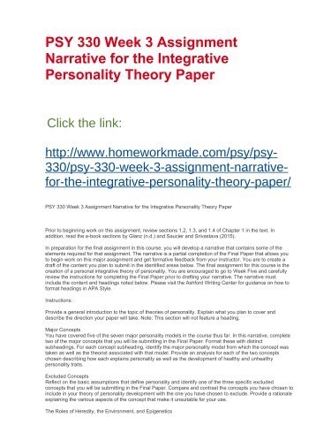 learning personality theories essay Description of personality development theories  erikson believes this phase is important in learning love  freud and erikson's personality theories provide us .