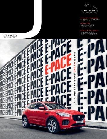 Jaguar Magazine 03/2017 – Korean
