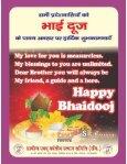 Hindi 15th Oct 2017 - Page 2