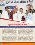 Hindi 15th Oct 2017 - Page 6