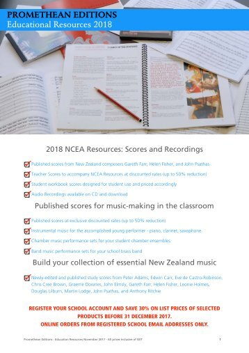2018 Educational Resources
