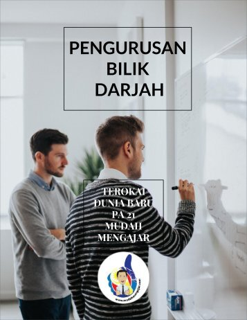FREE EBOOK 1
