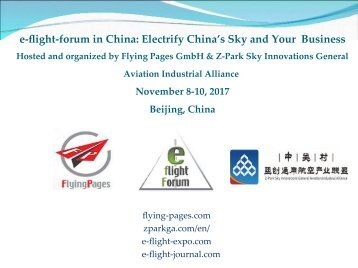 e-flight-forum English 2017corl