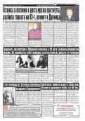"Вестник ""Струма"" брой 251 - Page 5"