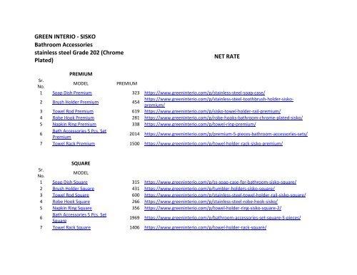 Bathroom Accessories Price List Sisko