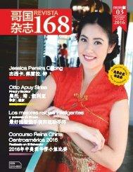 Revista 168 Edición 3