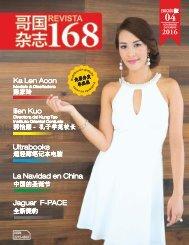 Revista 168 Edición 4