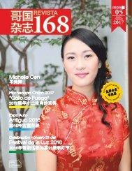 Revista 168 Edición 5