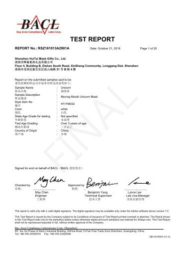 RSZ161013A2901A-Unicorn-Test report