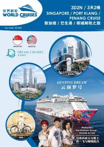 Singapore Sailing (Genting Dream)