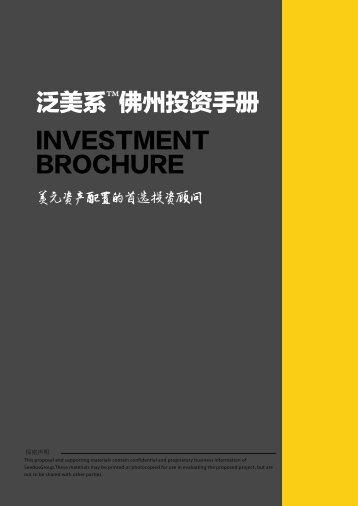 佛州投资手册(第一海岸)