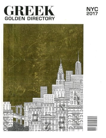 Greek Golden Directory 2017