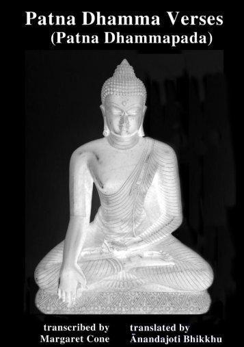 Patna Dhamma Verses (Patna Dhammapada)