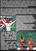 F1 News Bulgaria - Брой 4 Ноември 2017 - Page 7