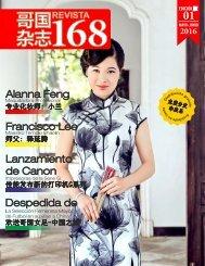 Revista 168 Edición  1