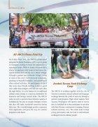 JB Life 전북 7-1 - Page 4