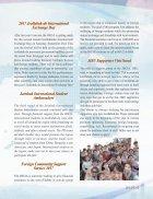 JB Life 전북 7-1 - Page 5