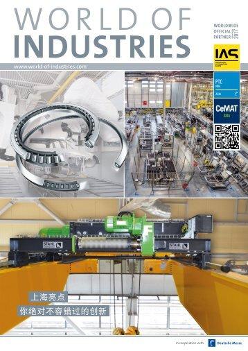 world of industries 9/2017 (CN)