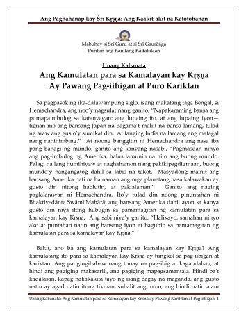 Chapter 1 - Ang Kamulatan Para sa Kamalayan kay Krsna ay Pawang Pag-iibigan at Kariktan