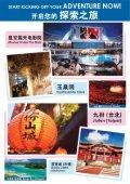 Taiwan & Japan (Sapphire Princess) - Page 6