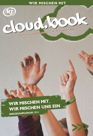 kj cloud.book Nr. 24, Ausgabe III/2016