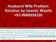 Husband Wife Problem Solution by Islamic Wazifa