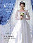 Жених и Невеста - 2017 Ноябрь - Page 7