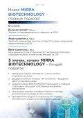 MIRRA Promocatalogue Winter 2017 - Page 2