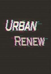 Urban Renew