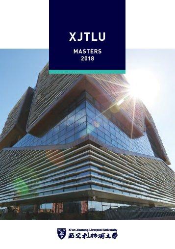 XJTLU Masters Booklet 2018