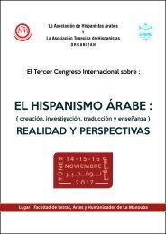 Programa final Congreso AHA